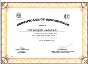 fujairah-hospital-certificate-of-recognition